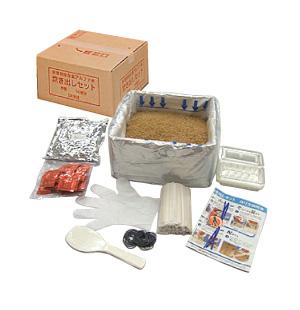 尾西食品株式会社赤飯50食分セット※需要が高まっておりますため、お届けまで約3ヶ月お待ちいただいております※