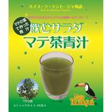 株式会社アトリー『飲むサラダ マテ茶青汁 3g×30包入×24個セット』