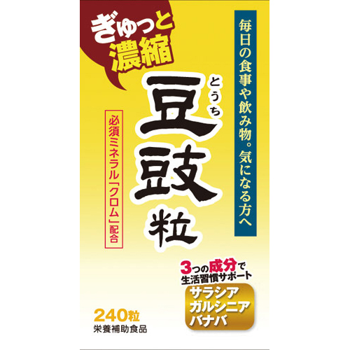 株式会社ウェルネスジャパン『豆鼓(とうち)粒 240粒×6個セット』