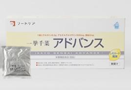 株式会社フードケア『一挙千菜アドバンス レモネード風味 16g×30袋×4箱セット』(発送までに5日前後かかります・ご注文後のキャンセルは出来ません)