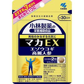 『小林製薬 マカEX 60粒×5個セット』