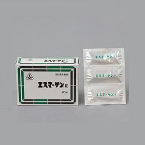 剤盛堂薬品 ホノミ漢方『エスマーゲン錠 90錠』×10(平胃散)(へいいさん)