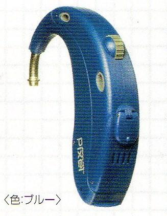 ジーエヌリサウンドピクセルBTEパワータイプ(高出力耳かけ型)<中等度~高度>PL80-DVIBLU ブルー<指向性B><外部入力あり><ボリューム付> 片耳【こちらの商品は、税込と記載しておりますが非課税商品です】
