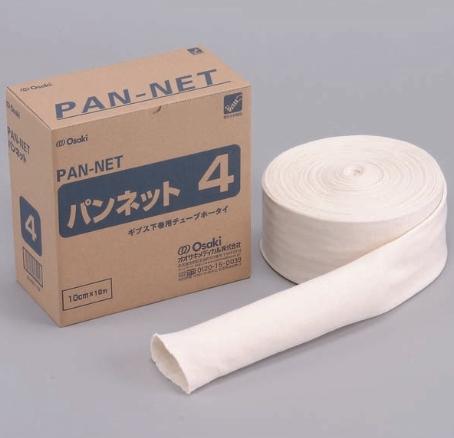 ★2コセット送料手数料無料★オオサキメディカル株式会社『パンネット 8号 1巻入(20cm×18m)』×2個(発送までに7~10日かかります・ご注文後のキャンセルは出来ません)