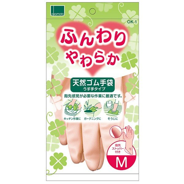 オカモト株式会社ふんわりやわらか 天然ゴム手袋 薄手タイプ Mサイズ ピンク×120個セット