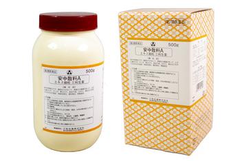【第2類医薬品】三和生薬株式会社安中散料Aエキス細粒 500g(あんちゅうさんりょう)
