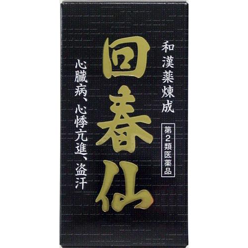 【第2類医薬品】昭和科学工業株式会社回春仙 220粒