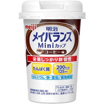 明治メイバランスミニカップ コーヒー味×48本(4ケース)<【おまけ】12本別味付き(味指定不可です)>