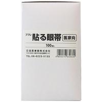 【ポイント10倍!要エントリー】日進医療器ユニコ貼る眼帯300枚入(100p×3)