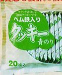 ヘルシーフード株式会社ヘム鉄入りクッキー 青のり 20枚 20枚 20袋(発送までに7~10日かかります 青のり・ご注文後のキャンセルは出来ません), milcan-house:72ed6e9c --- officewill.xsrv.jp