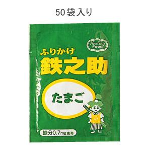 ヘルシーフード株式会社ヘムエースふりかけ鉄之助 たまご たまご 3gx50 3gx50 20袋(発送までに7~10日かかります・ご注文後のキャンセルは出来ません), ユニチョウ:8f1df18d --- officewill.xsrv.jp
