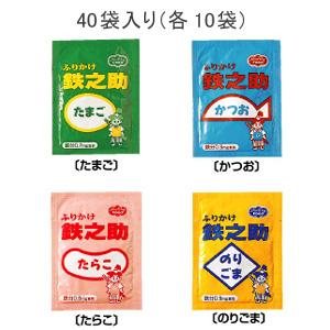 ヘルシーフード株式会社ヘムエースふりかけ鉄之助 4種詰め合わせ 4種x10 4種x10 25袋(発送までに7~10日かかります・ご注文後のキャンセルは出来ません), 和歌山県湯浅町:2ec3a9b3 --- officewill.xsrv.jp