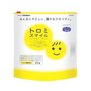ヘルシーフード株式会社トロミスマイル 徳用 2kg 4袋(発送までに7~10日かかります・ご注文後のキャンセルは出来ません)