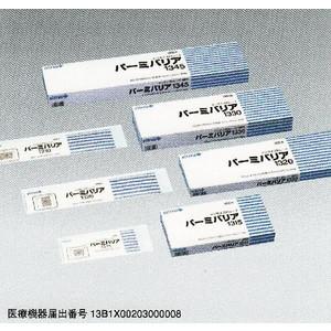 日東電工インサイズドレープ パーミバリア【品番1355】55cm×100cm(粘着部サイズ 55cm×80cm):10枚(発送までに7~10日かかります・ご注文後のキャンセルは出来ません)