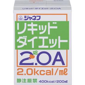 キューピー株式会社ジャネフ リキッドダイエット 2.0A (200ml)×24本セット【栄養補給食:流動食関連】【この商品は発送までに1週間前後かかります】【この商品はご注文後のキャンセルが出来ません】