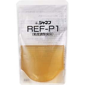 独自特典付き!キューピー・ジャネフ REF-P1・90g×(18袋×8)144袋セット【栄養補給食:粘度調整食品】 (商品到着まで4~5日間程度かかります)【ご注文後のキャンセルが出来ません】