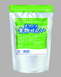 ホリカフーズ株式会社 オクノス(OKUNOS)食物せんい 500g×10袋(発送までに7~10日かかります・ご注文後のキャンセルは出来ません)