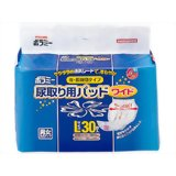 【ポイント10倍!要エントリー】035-307500-00川本産業株式会社 ポラミー尿取り用パット ワイドL 30枚×8個(発送までに7~10日かかります・ご注文後のキャンセルは出来ません)