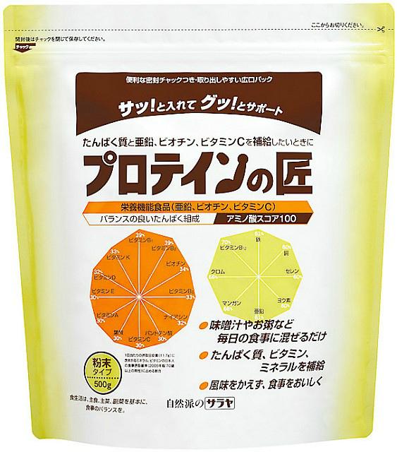 サラヤ株式会社プロテインの匠(たんぱく質・ミネラル・ビタミン補助食品)500g × 12【JAPITALFOODS】(ご注文後のキャンセルは出来ません)
