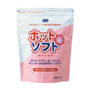 ヘルシーフード株式会社ホット&ソフト 2kg × 4【JAPITALFOODS】(発送までに7~10日かかります・ご注文後のキャンセルは出来ません)