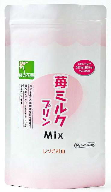 株式会社レシピ計画苺ミルクプリンMix 500g × 20【JAPITALFOODS】