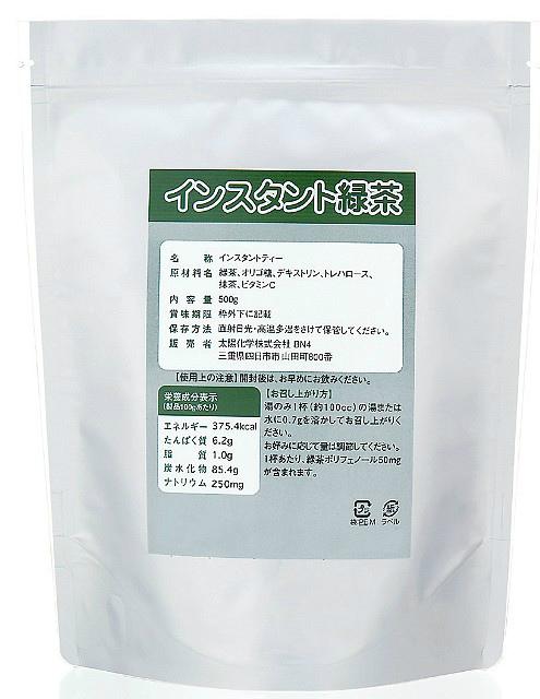 【ポイント10倍!要エントリー】太陽化学株式会社インスタント緑茶500g × 8【JAPITALFOODS】(ご注文後のキャンセルは出来ません)