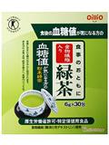 【発P】日清オイリオグループ株式会社 食事のおともに食物繊維入り緑茶 6g×30包×10個セット(特定保健用食品)