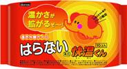 オカモト株式会社【遠赤外線パージ使用】(貼らない)はらない快温くんミニ 10個入×48個セット