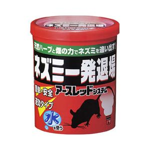 アース製薬株式会社ネズミ一発退場(くん煙タイプ) 10g×20個(日用雑貨・ねずみ忌避用品)