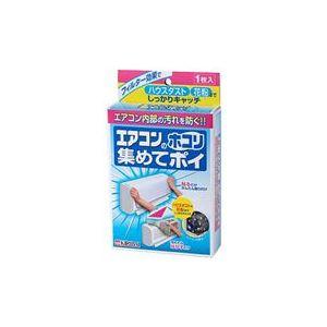 桐灰化学株式会社エアコンのホコリ集めてポイ 1枚入×20個セット