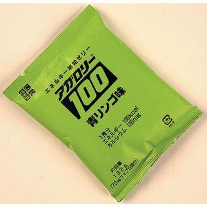 キッセイ薬品工業株式会社 アガロリー100 青りんご味 132g×5袋入り×8個セット【商品到着までに5日前後かかる場合がございます・この商品は御注文後のキャンセルができません】