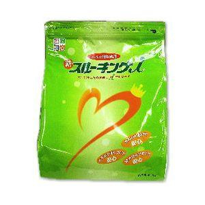 キッセイ薬品工業株式会社 スルーキングi 2.2kg×4【とろみ調整食品】【この商品は発送までに5-7日かかります】