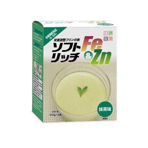 キッセイ薬品工業株式会社 ソフトリッチFe&Zn 抹茶味 100g×5袋×8個【商品到着までに5日前後かかる場合がございます・この商品は御注文後のキャンセルができません】