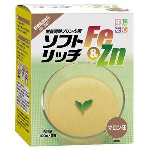 キッセイ薬品工業株式会社 ソフトリッチFe&Zn マロン味 100g×5袋×8個【商品到着までに5日前後かかる場合がございます・この商品は御注文後のキャンセルができません】