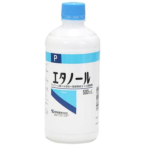 健栄製薬エタノールP 500ml×20個セット【北海道・沖縄・離島は送れません】