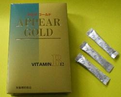 株式会社まつひろアピアゴールド顆粒 60g(1g×30包×2)×6個