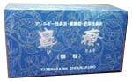【第2類医薬品】☆ピュアフェノン10カプセルサービス付き☆くしゃみ・鼻水・鼻づまり・蓄膿・いびき建林松鶴堂 鼻療 420包(210包×2)【この商品は注文後のキャンセルができません】