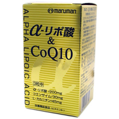 マルマンバイオαリポ酸&COQ10 90カプセル×6個セット(約6ヶ月分)(商品到着まで6-10日間程度かかります)