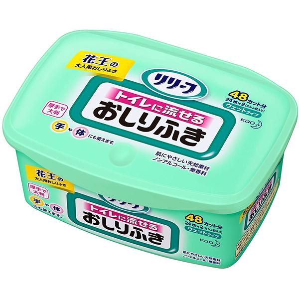 花王 リリーフ トイレに流せるおしりふき本体24枚(48カット)×24個セット【この商品はご注文後のキャンセルが出来ません】