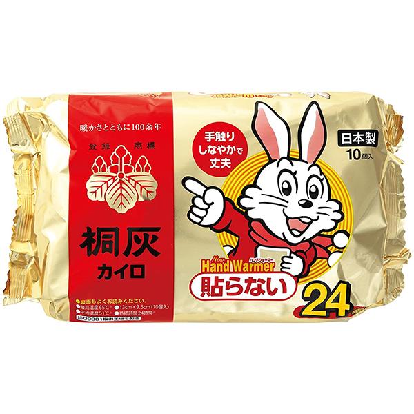 【発J】桐灰化学カイロニューハンドウォーマー 10個×48袋セット【季節商品につき日数・販売個数等ご要望に添えない場合がございます。予めご了承ください。】