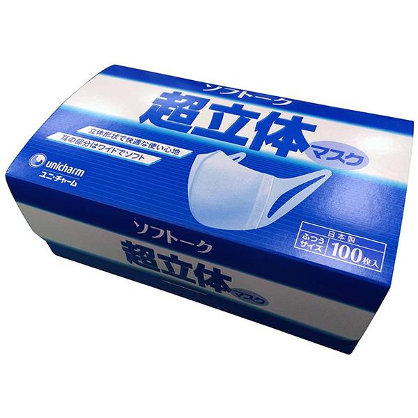 ユニチャーム超立体マスク100枚入×24(2400枚)徳用ソフトーク(医療用)