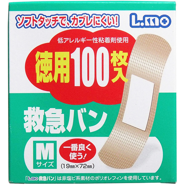日進医療器株式会社 エルモ救急絆創膏Mサイズ 100枚入×200個セット