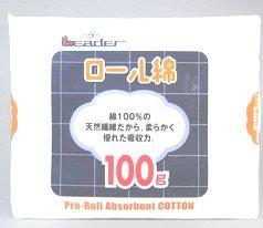 日進医療器株式会社 リーダーロール綿100g×100個セット