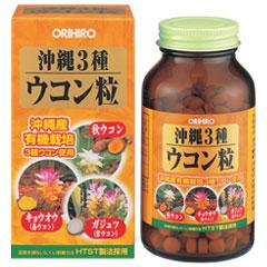 オリヒロ株式会社沖縄3種ウコン粒 105g(約420粒)×5個セット
