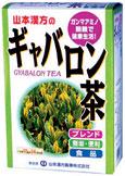 山本漢方製薬株式会社 ギャバロン茶10g×24包×20個セット