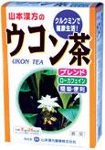 山本漢方製薬株式会社 ウコン茶8g×24包×20箱セット