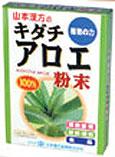 【発T】山本漢方製薬株式会社 キダチ アロエ粉末100%15g×20個セット