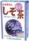 山本漢方製薬株式会社 しそ茶8g×22包×20箱セット