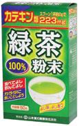 【スーパーSALE開催中!】山本漢方製薬株式会社 粉末緑茶100%50g×20箱セット