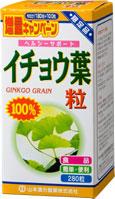 山本漢方製薬株式会社 イチョウ葉粒100%280粒×10個セット